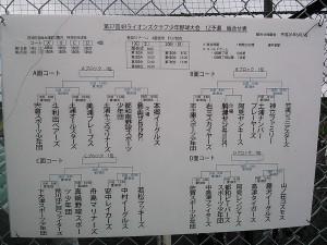 NEC_0165