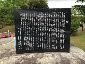 予科練慰霊例会参加02