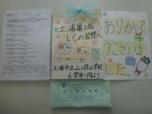 16_土浦亀城LC_03