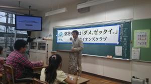 21_取手LC_02