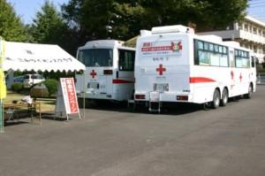 2014献血