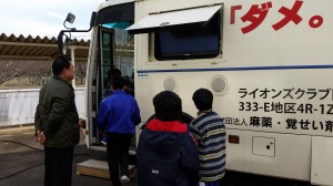 49_土浦北LC_穴倉小3