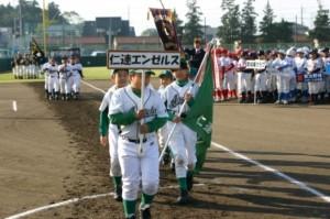 2014学童野球