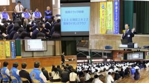2015612yakubutuboushikyoushitu1000