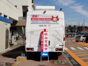 DSC03061