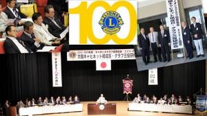 201567sanyaku1000